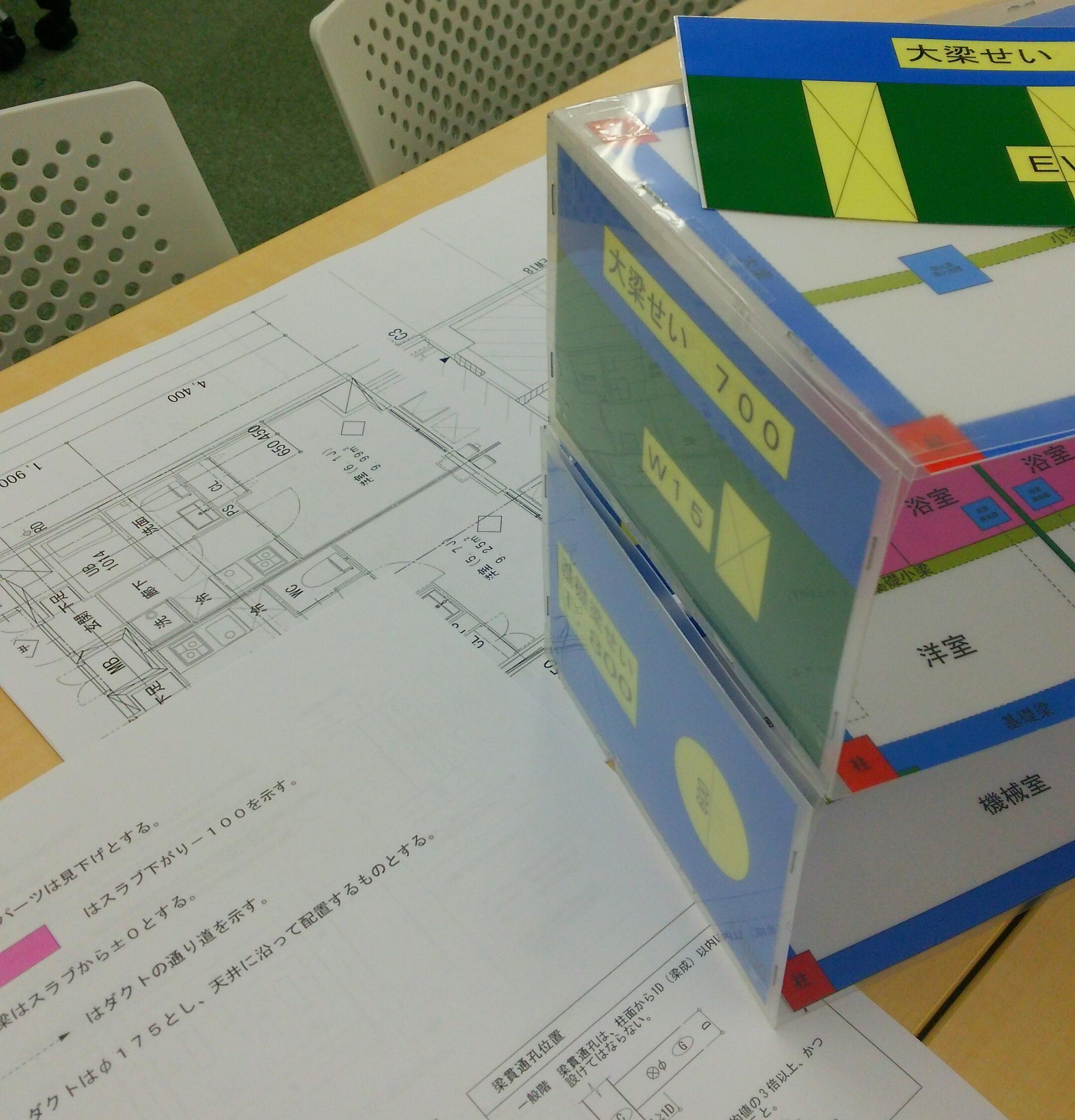 2019新卒採用始動!!